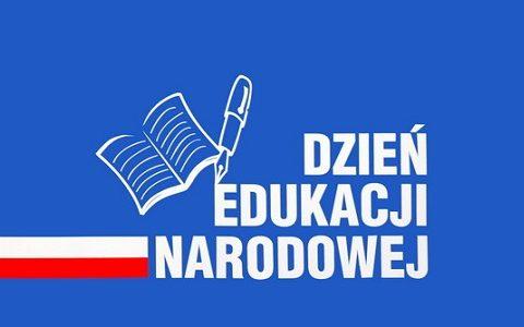 Nagrody zarządu województwa