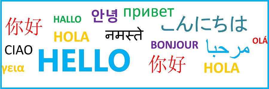 Motywowanie do nauki języków obcych
