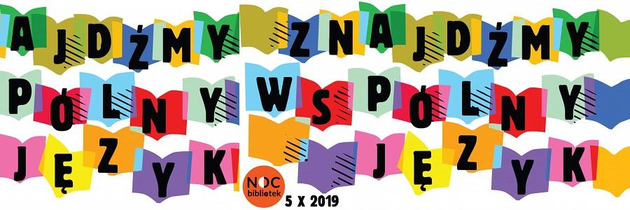 Noc Bibliotek 2019 już za nami